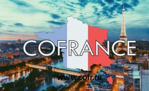Бонжур, Париж…с 11 октября! 365 евро!