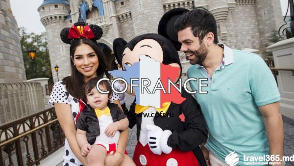 🎡Поездка в Парижский Disneyland 399 eur 🎠