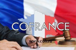 Правила французского этикета за столом
