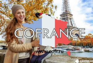 Франция, Парижский Диснейленд — порадуйте себя и детей!