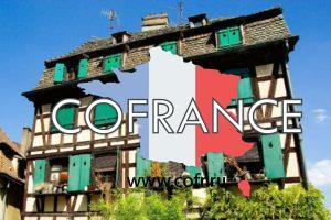 Цены в стране: сколько стоит жизнь во Франции