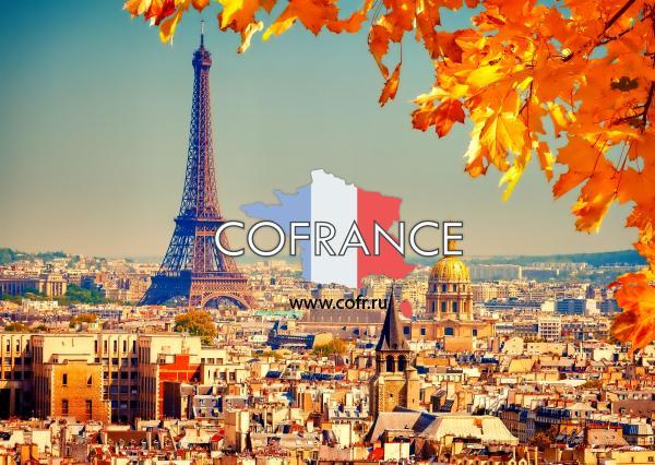 -Париж Классический- от 340 евро