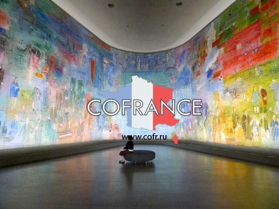 5 мая день нудистов в Музее современного искусства Парижа