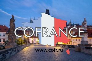 365 евро — Бонжур,Париж…с 11 октября!