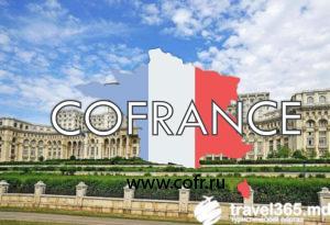 «Mаленький Париж» 60 евро
