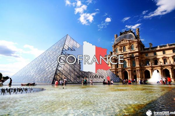 ФРАНЦИЯ. Тур по ПАРИЖУ: 8 дней, 6 экскурсии, завтраки — 395 евро