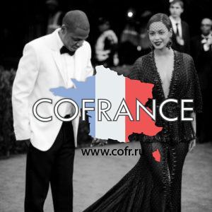 Незабываемый концерт BEYONCE и JAY Z в ПАРИЖЕ!!