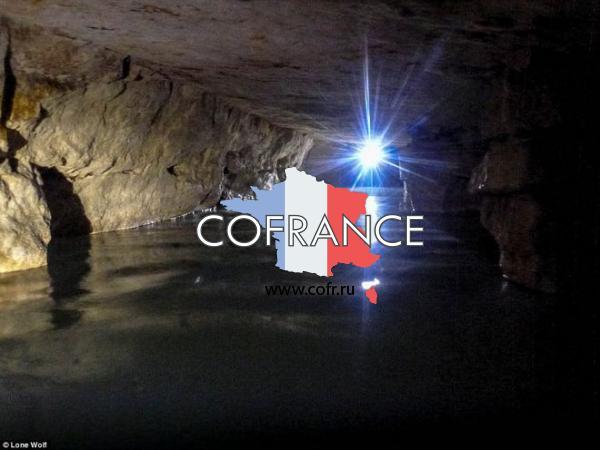 Жара, парижане купаются в подземелье