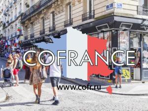 Центр Парижа без машин на 1 день каждый месяц