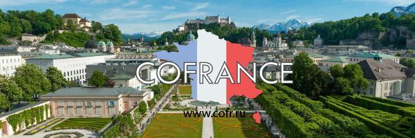 тур по Европе Будапешт — Зальцбург –Париж ––Вена–Хайдусобосло !!!