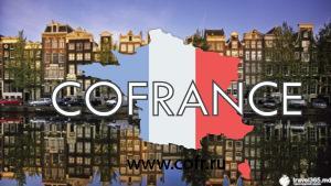 ПАРИЖ — ГОРОД ЛЮБВИ И РОМАНТИКИ! В НАШЕМ ТУРЕ!