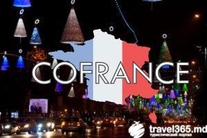 БУХАРЕСТ — «маленький Париж» Восточной Европы 2 дня 60 €/чел.