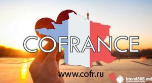 ПАРИЖ — Город любви на 14 Февраля = 285 евро
