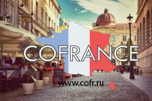 Бухарест – маленький Париж востока! 15 декабря всего за 55 евро!!!