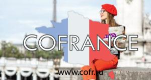 🍁🇫🇷🔔 Осенний Париж вместе с Melissa Travel! 🍁🇫🇷🔔