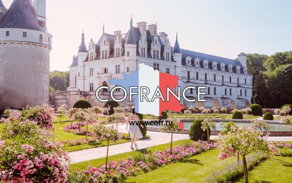 Франция. Экскурсии по лучшим местам Парижа!