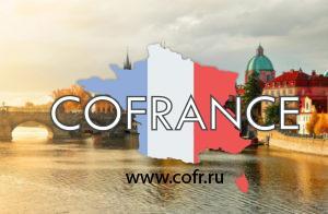 365 евроОсенний Париж и многое другое!