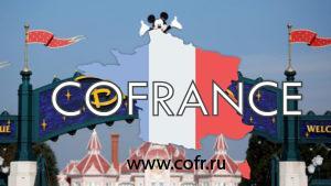 🤩🤗Долгожданный тур в Париж! Жемчужины ЕВРОПЫ -БУДАПЕШТ — ВЕНА– ПАРИЖ (Диснейлэнд) – ПРАГА